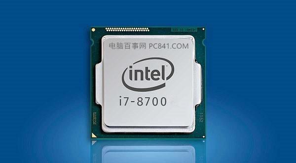 最新适合搭配i7 8700的主板推荐 i7-8700配什么主板好?