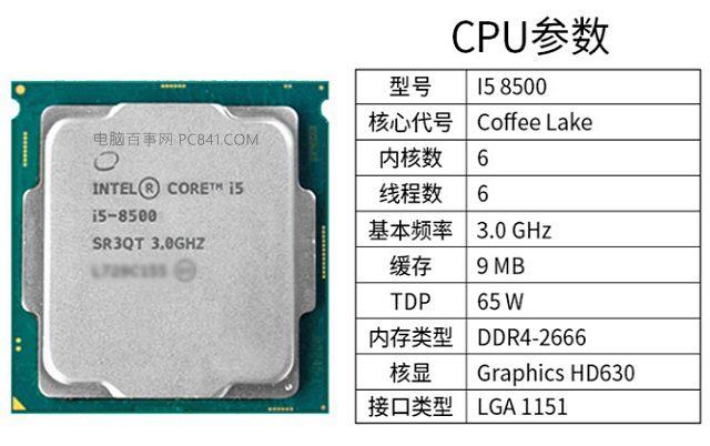 4000-5000的i5电脑主机配置推荐 甜品级游戏电脑配置方案