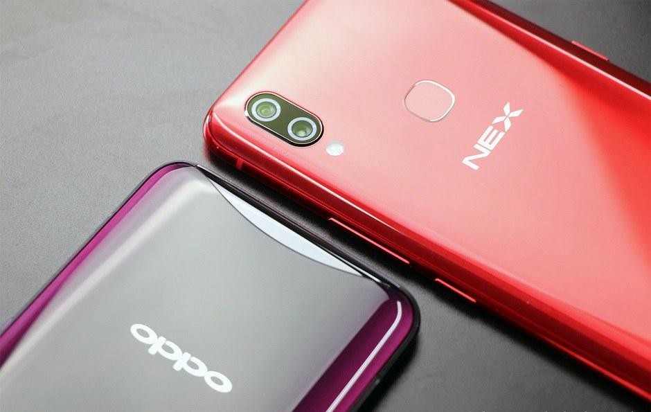 vivo NEX对比OPPO Find X图赏 未来旗舰比美(4/10)