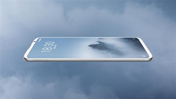 魅族16有望8月8日发布:骁龙845处理器+屏幕指纹!