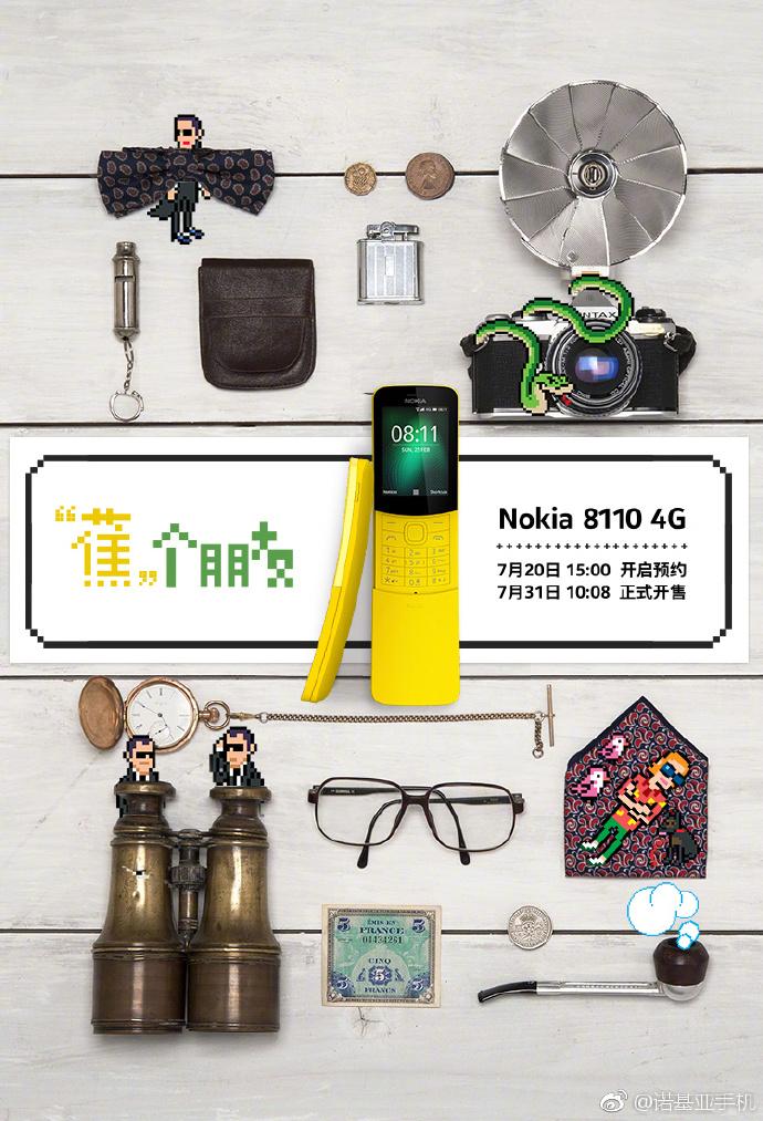 """诺基亚8110复刻版""""香蕉机""""今日10点正式开售"""