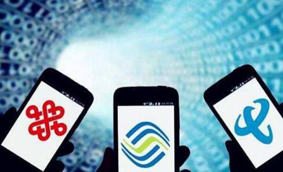三大运营商上半年4G用户总数突破11亿