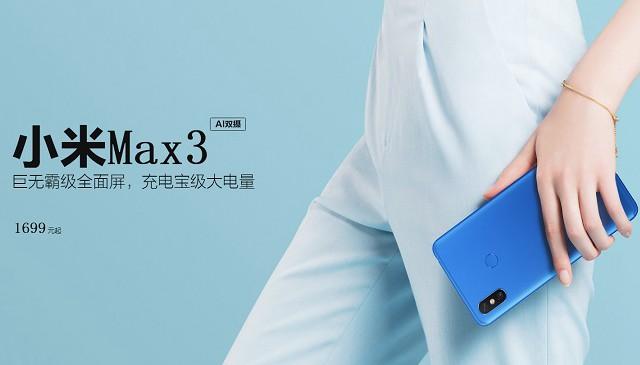 小米Max3和小米8SE哪个好?小米8SE对比MAX3区别