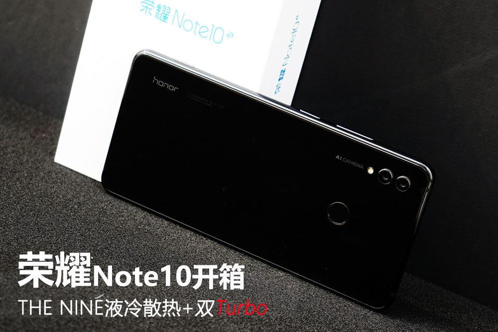 荣耀Note10幻夜黑开箱图赏 不只是大屏(10/10)
