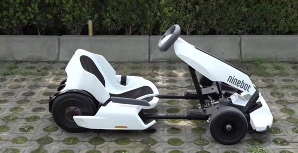 小米九号平衡车官方改装套件开售:售价2999元