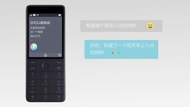 小米推出199元功能机 网友:真是不让其他手机厂家活了!