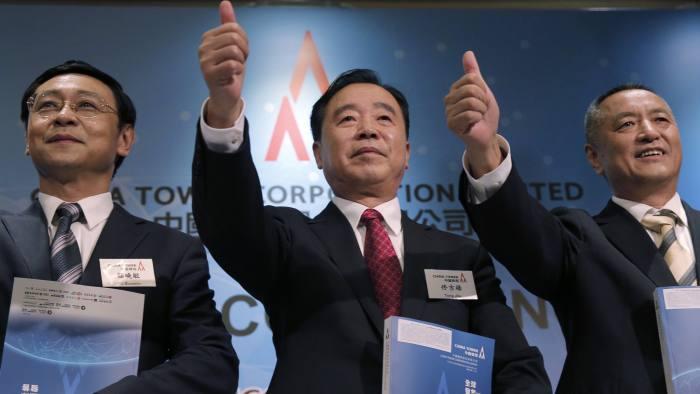 中国铁塔公司计划募资69亿美元 创近两年全球最大IPO