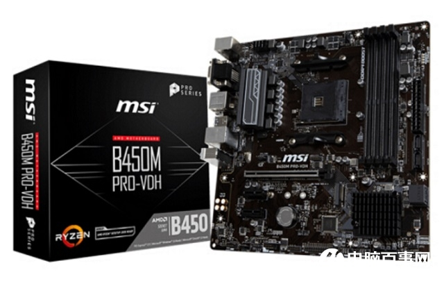 B450配R7-2700八核独显配置推荐 8000左右的电脑主机了解下