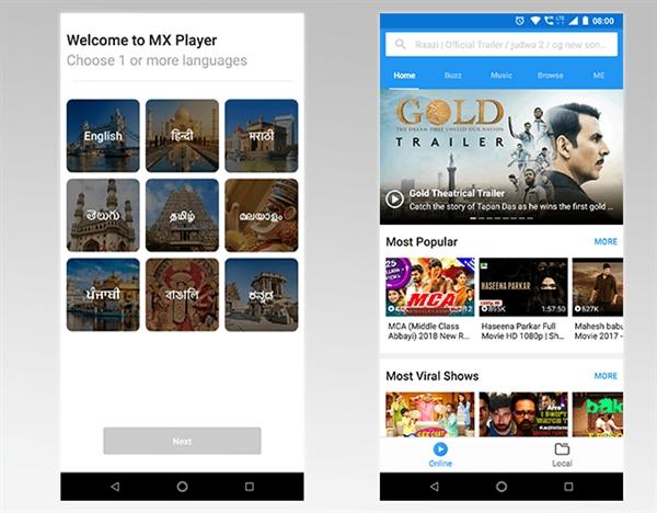Android本地播放器MX Player改版:加入大量在线资源