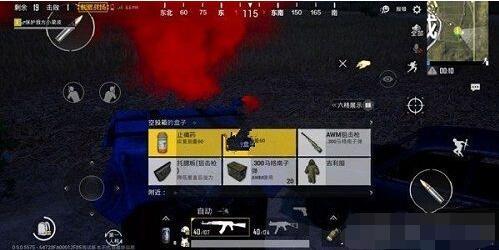 绝地求生刺激战场黑夜模式怎么玩? 激战场黑夜模式玩法介绍
