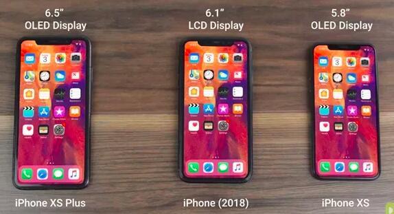 新iPhone命名曝光 下月正式发布
