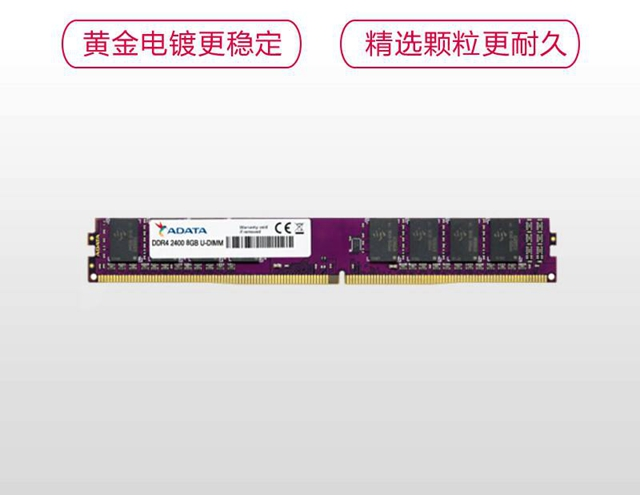 超低价办公平台 1500元左右八代i3-8100核显办公电脑配置推荐