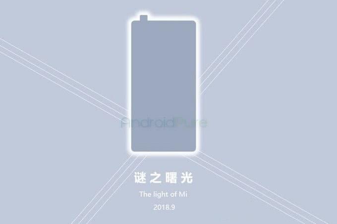 小米MIX3页面泄露:COP封装全面屏 升降式摄像头