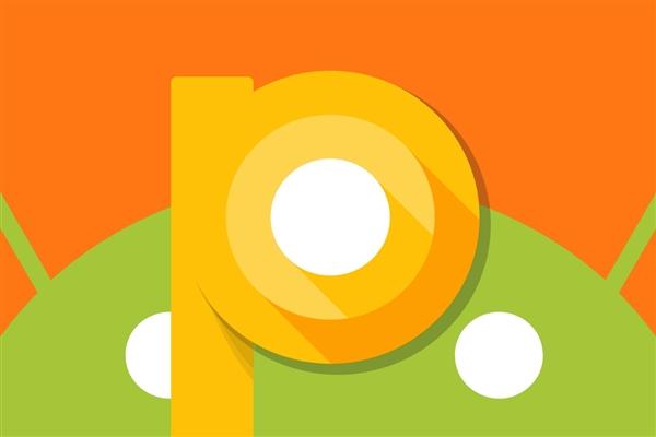 谷歌正式推送<a href=/mobile/android/ target=_blank class=infotextkey>安卓</a>9.0:定名Android Pie