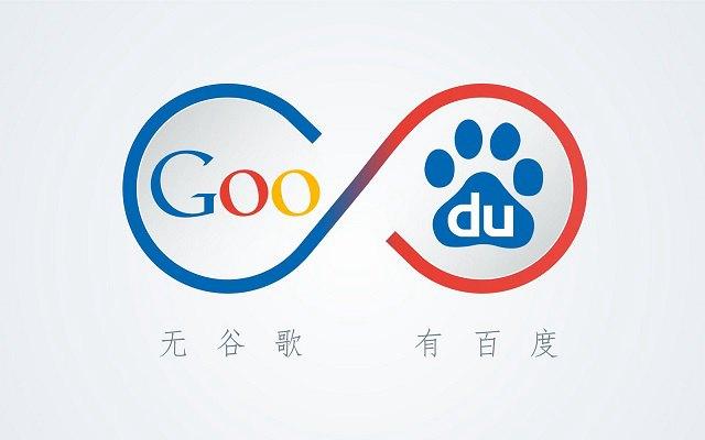 谷歌即将重返中国 百度李彦宏:再赢一次,大家怎么看?