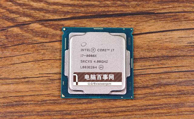 旗舰级的较量 i7-8086K和i7-8700K区别对比评测