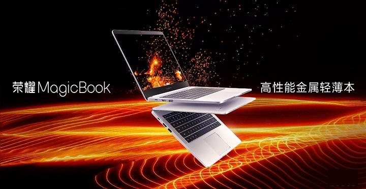 荣耀MagicBook锐龙版和酷睿版对比评测