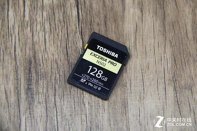 极速读写 东芝EXCERIA PRO SD存储卡N502评测
