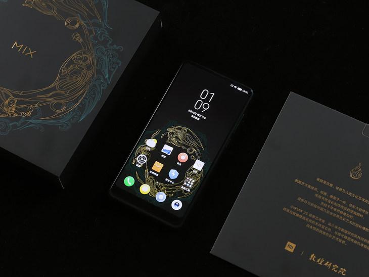 小米MIX 2S翡翠艺术版图赏 开启陶瓷手机的色彩时代