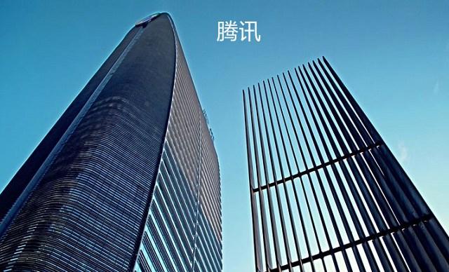 腾讯市值今年蒸发逾1500亿美元 成全球跳水王