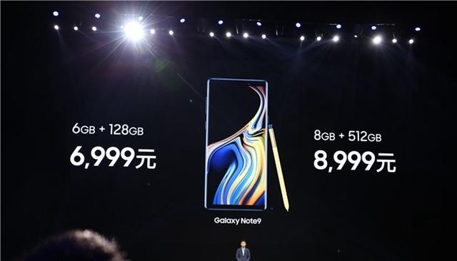 三星Note9国行版正式发布 售价6999元起,8月31日上市