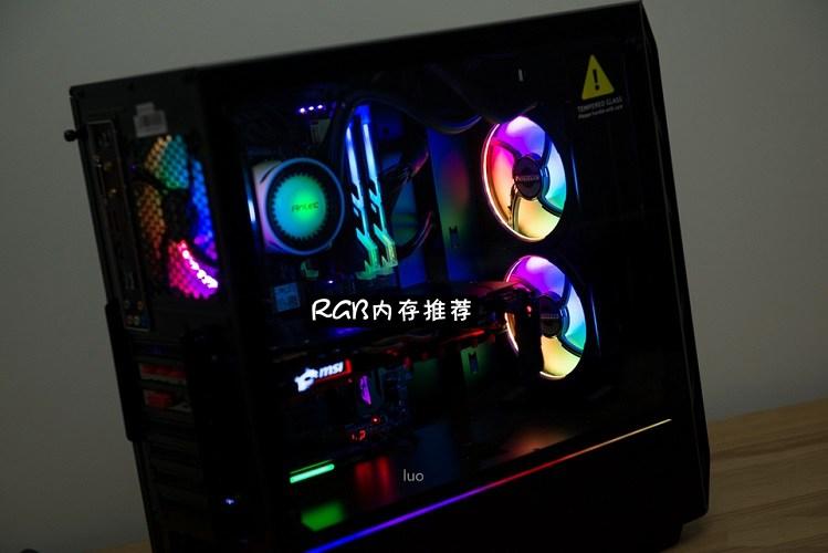 8款16GB双通道炫酷RGB内存推荐 RGB内存哪个好?