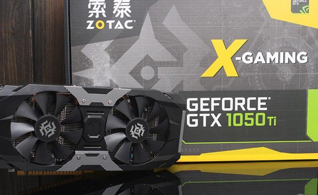 GTX1050Ti配什么主板和多大功率电源 GTX1050Ti配什么CPU