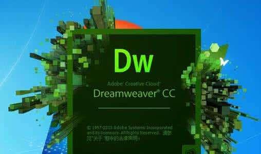 用Dreamweaver 定义模板批量制作网页