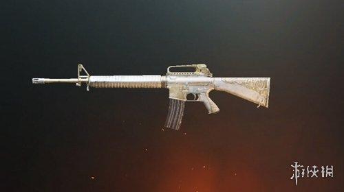 《刺激战场》皇家风范皮肤获取方式介绍 M16A4皇家风范皮肤怎么获取?