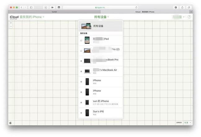 Macbook怎么清除所有数据?Mac一键抹掉系统所有数据教程