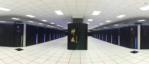 中国正建造价值10亿超导计算机 港媒:或改变世界