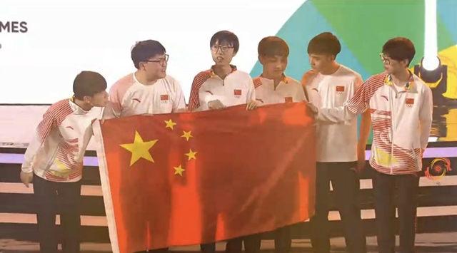 亚运会《英雄联盟》表演赛中国队3:1战胜韩国队获得冠军