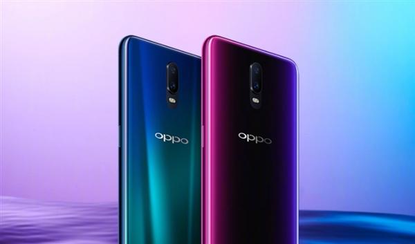 OPPO R17将于今天10点首销 首发骁龙670 售价3599元