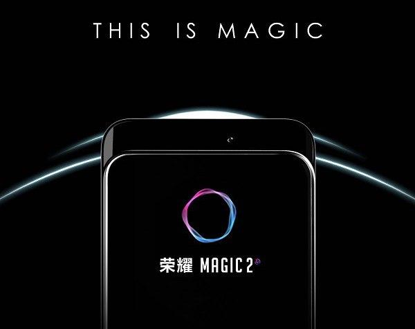 荣耀Magic2惊世登场:近100%全面屏 麒麟980超级快充