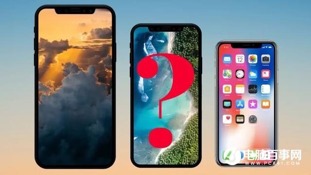 廉价版iPhone为什么便宜?iPhone廉价版少了些什么?