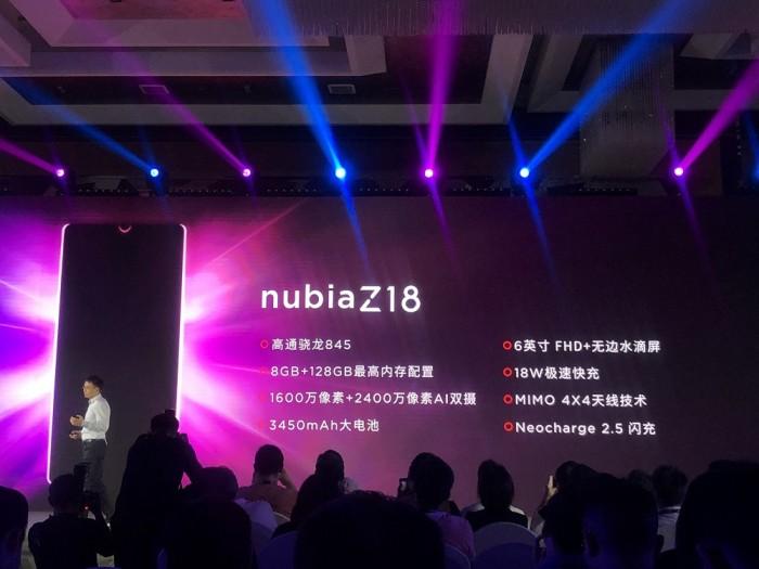 努比亚 Z18正式发布:91.8%屏占比 骁龙845+8G内存