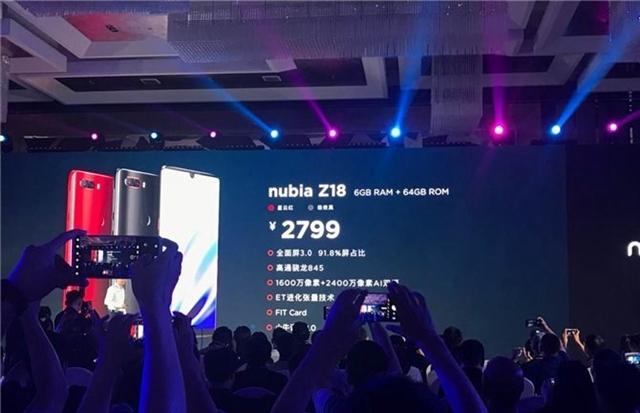 努比亚Z18配置怎么样 努比亚Z18参数与真机图赏
