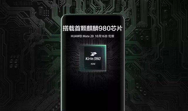华为Mate20八大亮点:首发麒麟980 iPhone还没发布就输了?