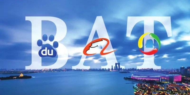 BAT江湖风云骤起 <a href=/tech/internet/ target=_blank class=infotextkey>互联网</a>发展迎来拐点?
