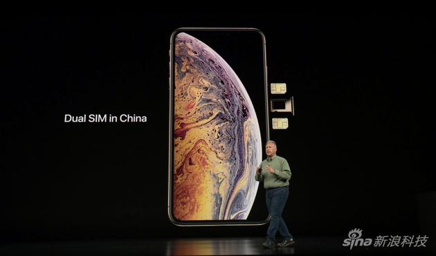 中国特供版双卡双待iPhone XS系列