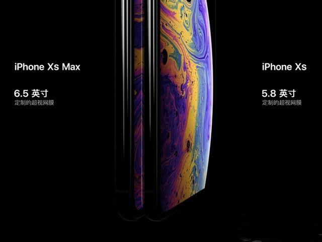 iPhone Xs有NFC功能吗 iPhone Xs/Max/Xr支不支持NFC?