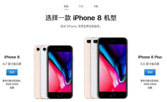 新iPhone购机宝典:一篇文章教你选购iPhone