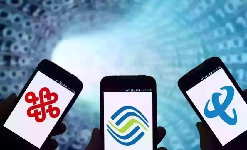 中国移动悄然推出老用户套餐 白送流量对抗联通电信