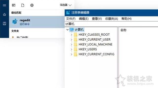 电脑不重装系统将硬盘的SATA模式由IDE更改AHCI的方法