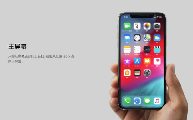 iPhone Xs系列为什么不值得买?看完你就明白