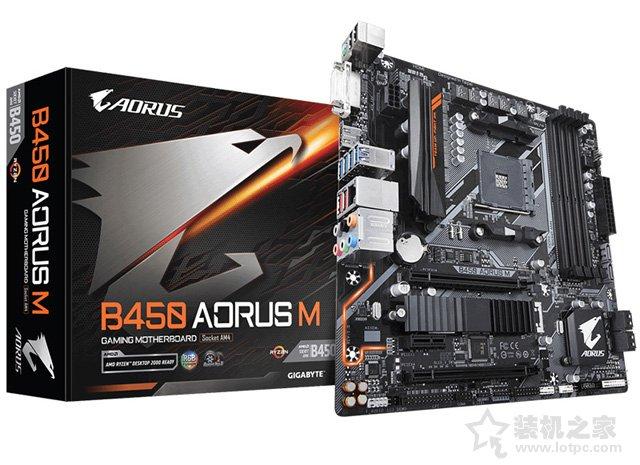 5000元AMD锐龙Ryzen5 2600X搭配GTX1063主流台式机的配置清单