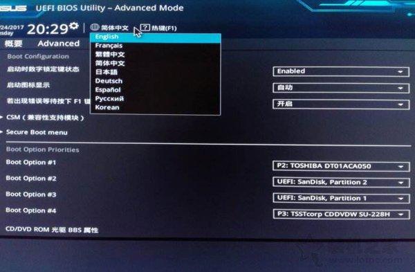 主板BIOS设置英文对照表大全 主板BIOS界面全英文翻译分享