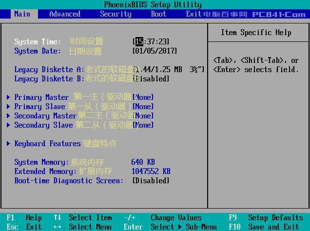 主板BIOS界面全英文翻译 分享一个主板BIOS设置英文对照表大全