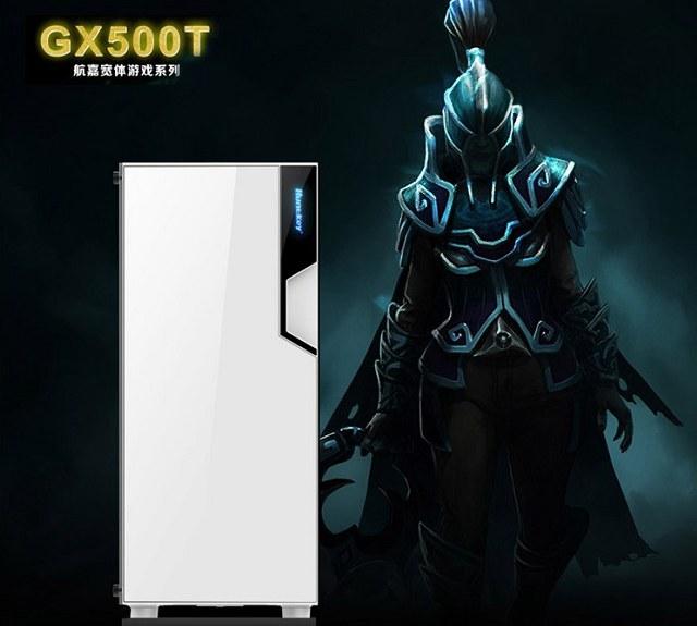 万元R5-2600X搭RTX2080高端游戏电脑配置推荐 支持光线追踪技术