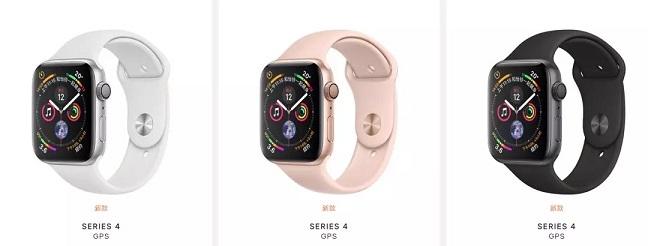 Apple Watch 4哪款好?Apple Watch S4各版本区别对比